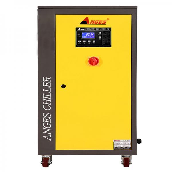 APL系列冷水机