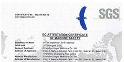 模温机CE证书